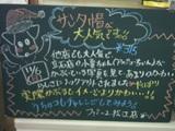 051106松江