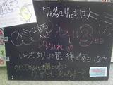 2010/07/24立石
