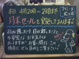 060420松江
