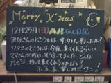 051225松江