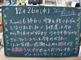 071226松江
