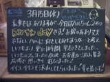060315松江