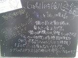 2010/06/11立石