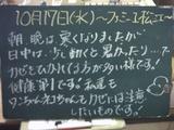 071017松江
