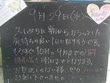 2010/9/29立石