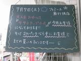 2012/07/07南行徳