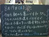 060819松江