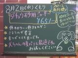 060802南行徳