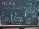 071104松江