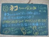 080118松江