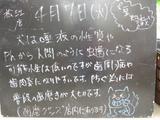 090407松江