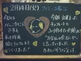 060214松江