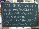 070718松江