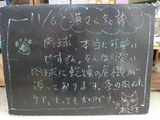 091106松江