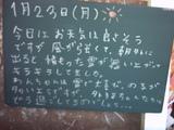 060123松江