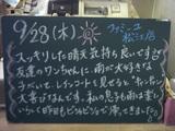 060928松江