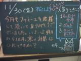 071130松江