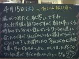 060415松江