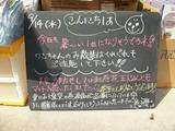 2011/9/14森下