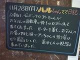 051128松江
