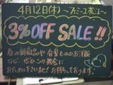 070412松江