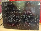 2010/9/18葛西