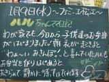 080109松江