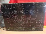 2010/09/11葛西