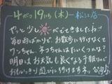 070419松江