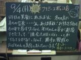 060904松江