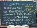070522松江