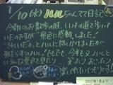 070110松江