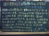 061119松江