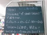 2011/01/18南行徳