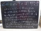 2010/04/09松江