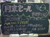 070223松江