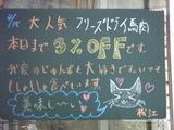 070415松江