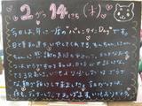 080214松江