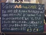 060711松江