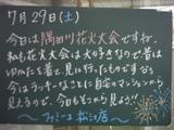 060729松江