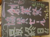 2012/07/01松江