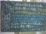 060917松江