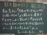 061216松江