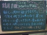071101松江