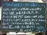 070508松江