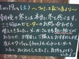 051119松江