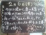 090206森下