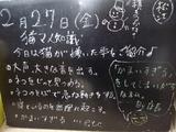 090227松江