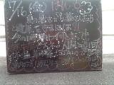 2010/07/16森下