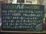 060817松江